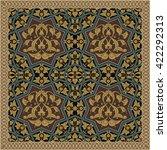 islamic traditional  pattern | Shutterstock .eps vector #422292313