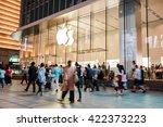 shanghai  china   may 4  2016 ... | Shutterstock . vector #422373223