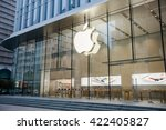 shanghai  china   may 4  2016 ... | Shutterstock . vector #422405827