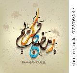 illustration of ramadan kareem...   Shutterstock .eps vector #422493547