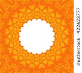 cover. pattern from ornamental... | Shutterstock . vector #422623777