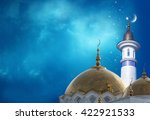 ramadan kareem background... | Shutterstock . vector #422921533