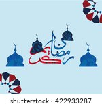 ramadan kareem  translation... | Shutterstock .eps vector #422933287