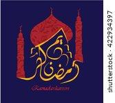 vector of ramadan kareem ... | Shutterstock .eps vector #422934397