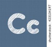 hand drawn sketch alphabet  | Shutterstock .eps vector #423134197