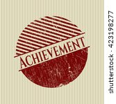 achievement rubber grunge seal | Shutterstock .eps vector #423198277