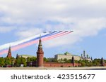 russia  moscow  9 may 2016  the ...   Shutterstock . vector #423515677