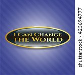i can change the world gold... | Shutterstock .eps vector #423694777