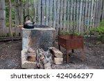 bonfire. coals. barbecue. kettle | Shutterstock . vector #424066297