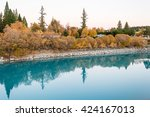 this beautiful reflection of... | Shutterstock . vector #424167013