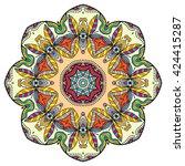 mandala flower decoration ... | Shutterstock .eps vector #424415287
