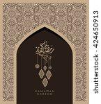 ramadan kareem   ramadan... | Shutterstock .eps vector #424650913