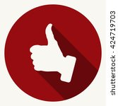 thumbs up icon vector. thumbs...