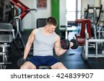 athlete muscular bodybuilder... | Shutterstock . vector #424839907