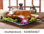 beijing roast duck   Shutterstock . vector #424856467