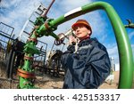 female worker in the oil field... | Shutterstock . vector #425153317