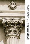Capital Of Corinthian Column...