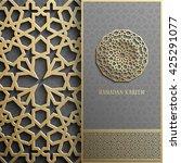 3d ramadan kareem greeting card ... | Shutterstock .eps vector #425291077