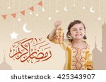 Greeting Card   Ramadan Kareem...