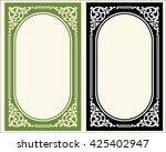 vector vintage border frame...