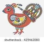 original retro cartoon chicken... | Shutterstock .eps vector #425462083