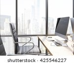 side view of office workplace... | Shutterstock . vector #425546227