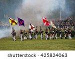 borodino  moscow region  ... | Shutterstock . vector #425824063