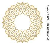 decorative line art frame for... | Shutterstock .eps vector #425877943