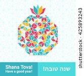 rosh hashana   jewish new year...   Shutterstock .eps vector #425893243
