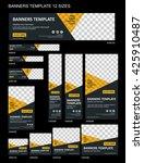 vector web banners templates | Shutterstock .eps vector #425910487