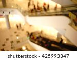 shopping mall blurred background | Shutterstock . vector #425993347