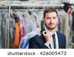 portrait of a male client in...   Shutterstock . vector #426005473