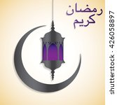 """ramadan kareem""  generous...   Shutterstock .eps vector #426058897"