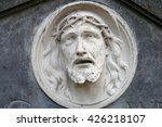 Bas Relief Of Jesus Full Face...