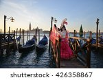 people in masks at the venice... | Shutterstock . vector #426358867