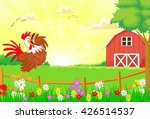 cute rooster crowing in the...
