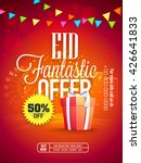 eid fantastic offer sale  sale... | Shutterstock .eps vector #426641833