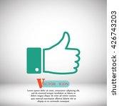 hand good vector  | Shutterstock .eps vector #426743203