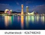 skyline and port of kobe tower... | Shutterstock . vector #426748243
