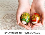 an easter eggs in the children... | Shutterstock . vector #426809137