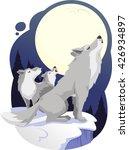wolves howling to full moon... | Shutterstock .eps vector #426934897