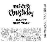 doodle vector icons merry... | Shutterstock .eps vector #427050163