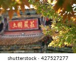 Chinese Temples Ancient...