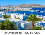 A View Of Mykonos Port And Tow...