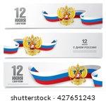 russian flag. russian... | Shutterstock .eps vector #427651243