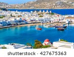 a view of mykonos port with... | Shutterstock . vector #427675363
