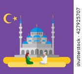 people praying at mosque | Shutterstock .eps vector #427925707