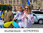 odessa  ukraine   may 21 ... | Shutterstock . vector #427929553