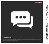 sms icon. message icon. | Shutterstock .eps vector #427997257