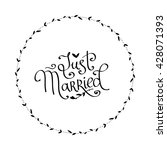 """hand drawn words """"just married"""".... 